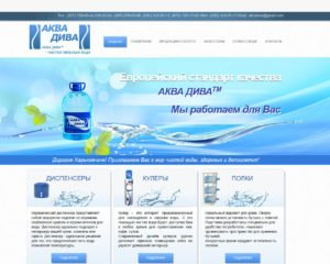 """Company site """"Aqua Diva"""""""