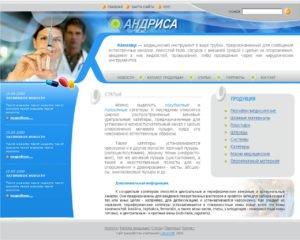 """Company """"Andrisa"""""""