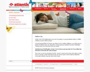 """Кондиционеры """"Atlantic"""""""