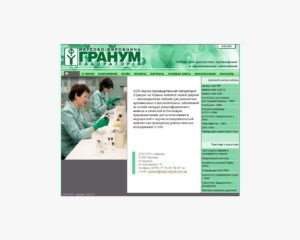 Науково-виробнича лабораторія «Гранум»