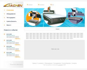 Engraving and milling machines
