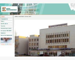 """Завод """"Карат-лифткомплект"""""""