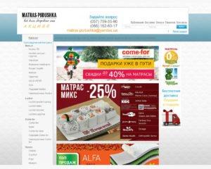 "Online store ""Matras podushka"""
