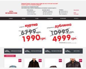 Chain of stores «Myr dublenok i kozhi»