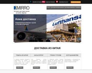 Company Mirro
