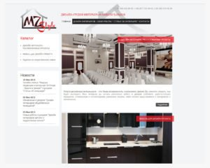 Design studio of interior and furniture