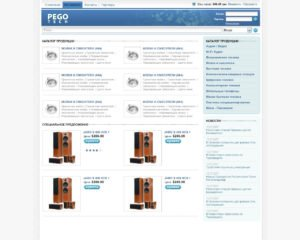 """Online store of household appliances """"PEGO"""""""