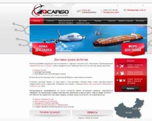 Company QCARGO