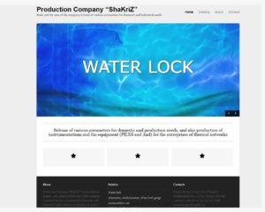Production company «ShaKriZ» (English version)