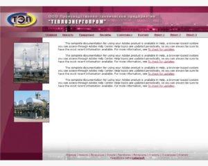 "Company Ltd. PTE ""Teploprom"""