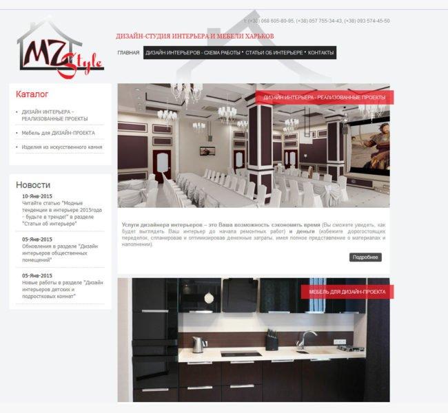 Дизайн-студия интерьера и мебели