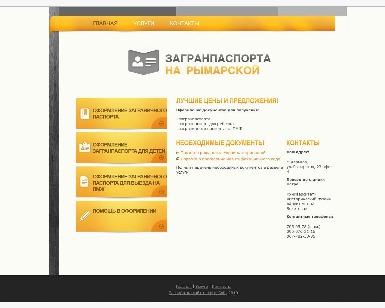 page-header